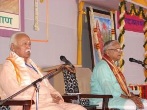 RSS Sarasanghachalak Mohan Bhagwat, Sarakaryavah Suresh Bhaiyyaji Joshi at ABPS Jaipur