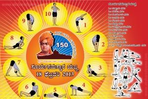 Soorya Namaskar Poster-Kannada