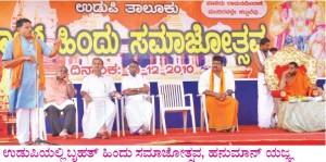 Hindu Samajotsav