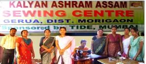 VKA Assam