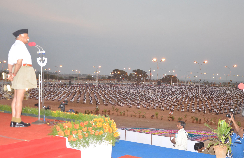 RSS Sarasanghachalak Mohan Bhagwat's valedictory speech in Hindu Shakti Sangama-2012