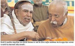 Kanchi Shankaracharya with RSS Sarasanghachalak Mohan Bhagwat