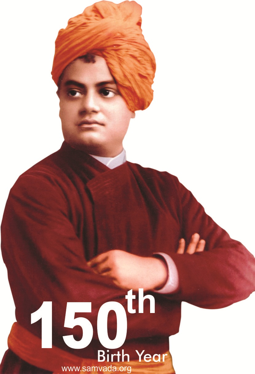 education for character by swami vivekananda essay 91 121 113 106 education for character by swami vivekananda essay