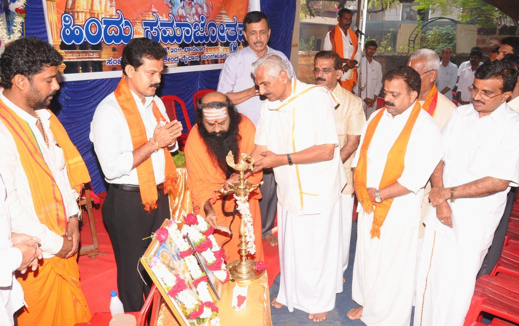 MANGALORE Samajotsav Office Inaugurated