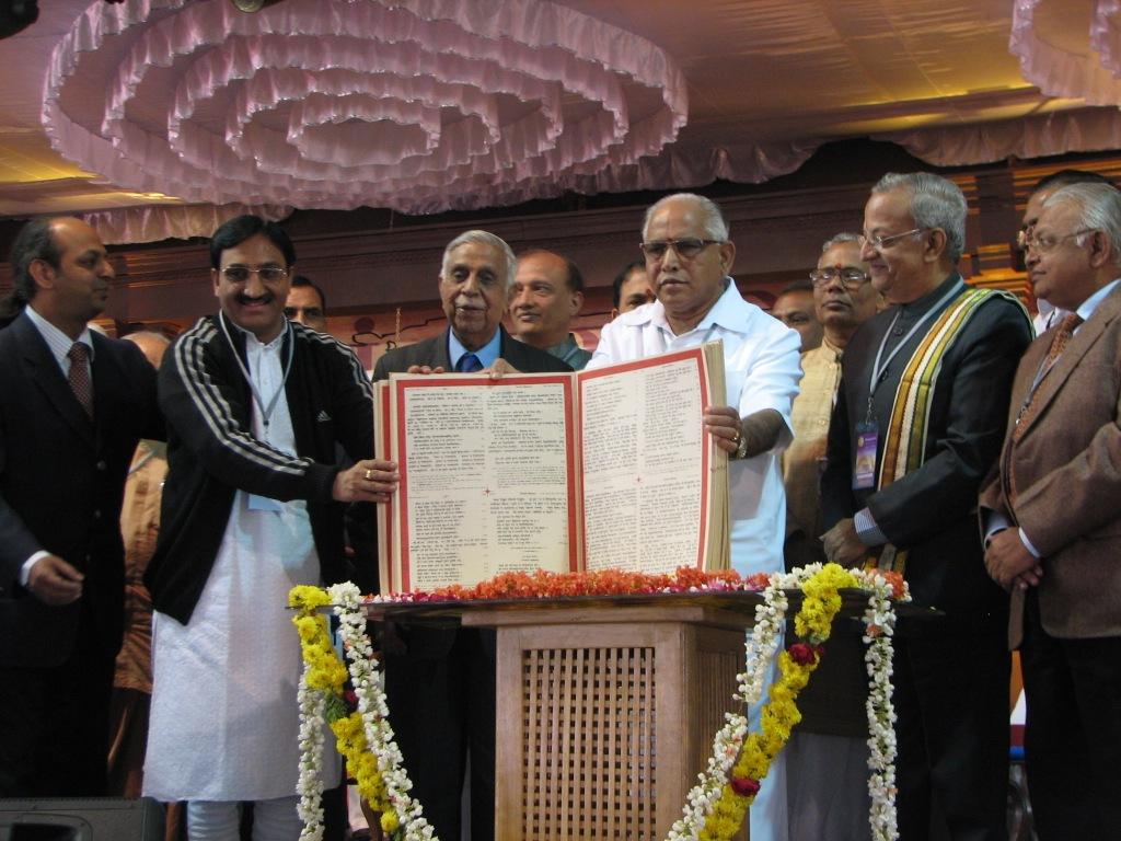 Inaugutation of world samskrit book conference at Bangalore.