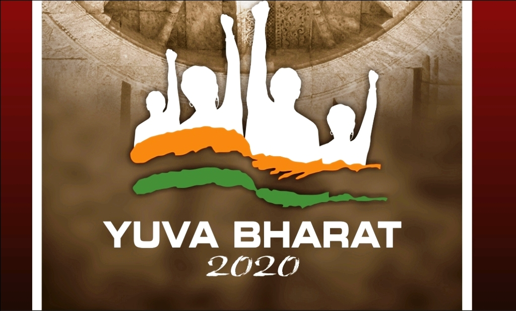 essay on indian youth power