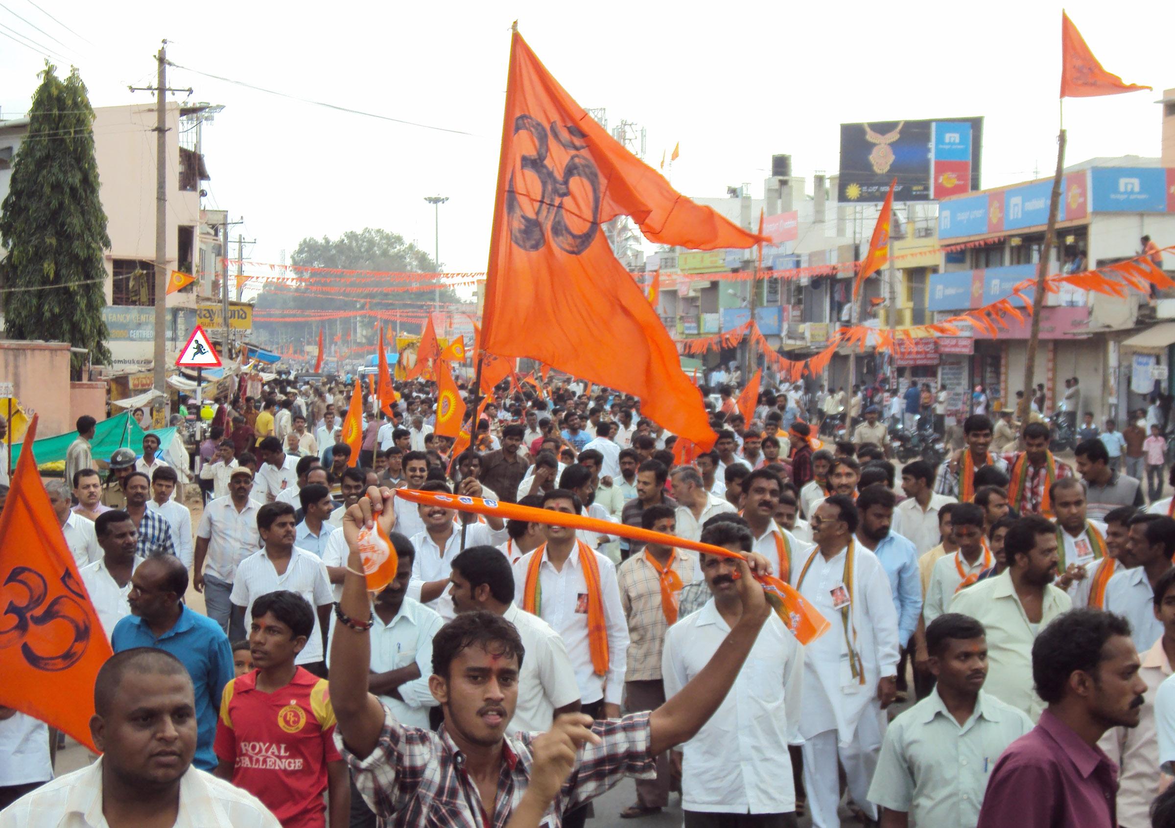 Hindu Samajaotsav reports from Karnataka