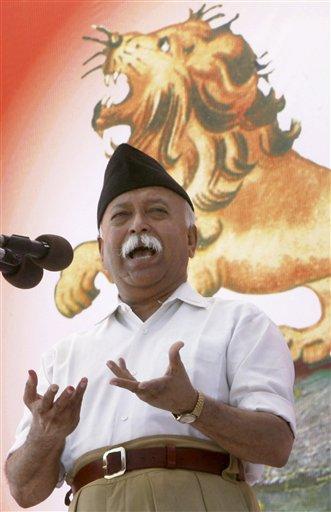 RSS will ensure Sri Ram Mandir construction in Ayodhya: Mohan Bhagwat