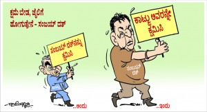 cartoon 29 3 2013 vikrama