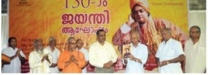 All literary giants in one stage at Kochi city-Swami Vivekananda and  prabhudha kerala-book release was a grant event.Prof.M.K.Sanu released the book in Ernakulam Town Hall.District collector Sheik pareeth inaugurated.C.radhakrishnan presided over the function.M.V.Devan,N.K.Desam,M.A.Krishnan,Swami thalpurushananda,s.ramesan nair were on the stage.programme conducted together with bharatheeya vicharakendram,vivekananda 150th birth celebration committee,and Information and public relation department of Kerala.