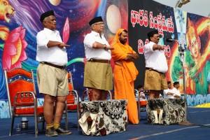 Hindu Chaitanya Shibir inaugurated at Andhra