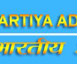 Adhivakta Parishat