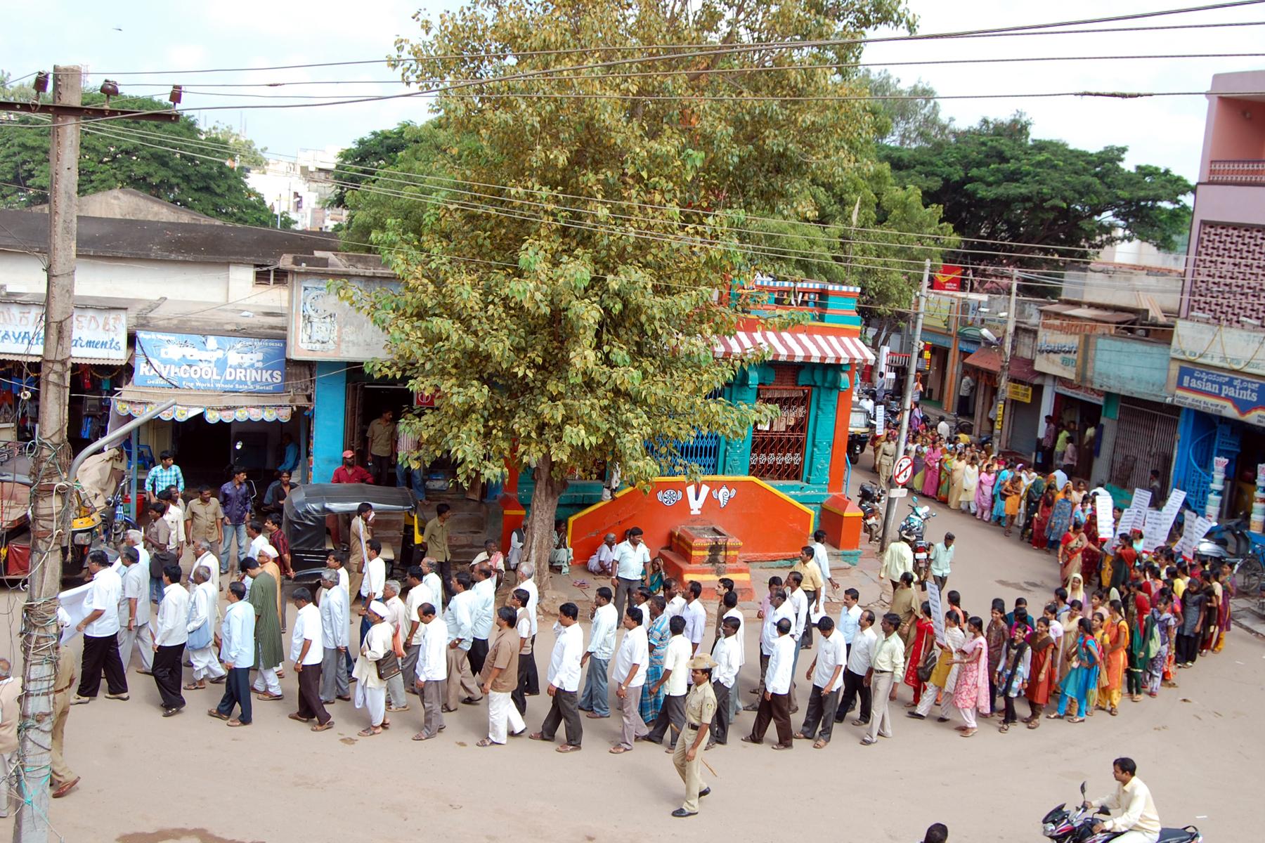 Hospet district