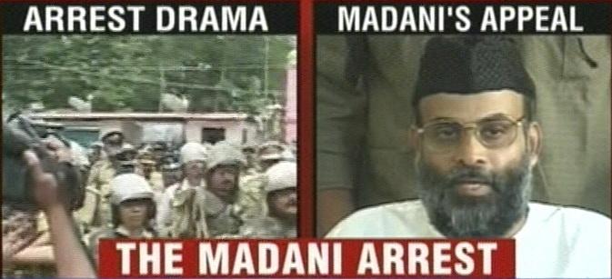 Madani- Saint or Sinner?