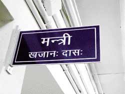 Sanskrit revives in Govt offices of Uttarakhand: a DHNS report