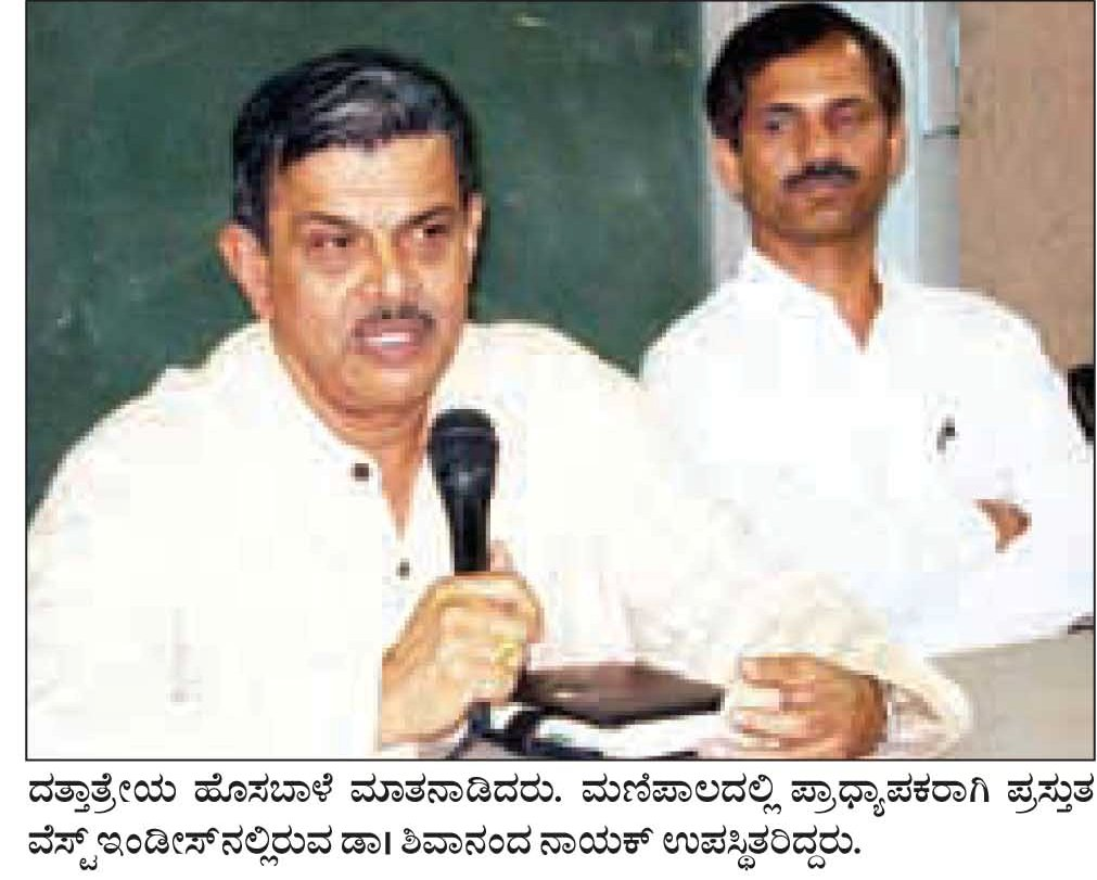 Dattatreya Hosabale speaks at West Indies
