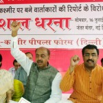 Ram Madhav, Sushma Swaraj at Protest against JK Interlocutors report - Dharna-Jantar Mantar-New Delhi-16 July 2012