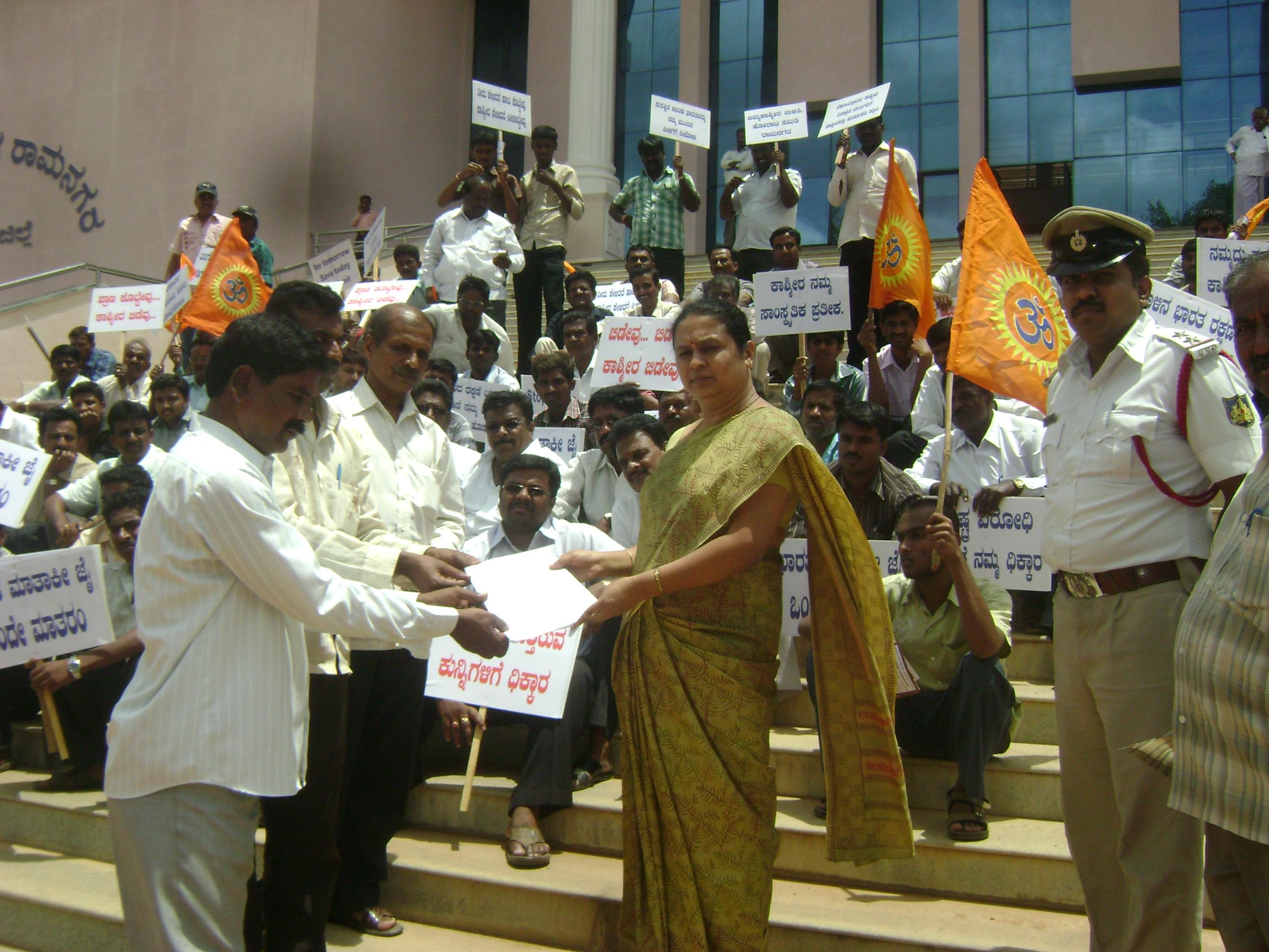 Protest against Interlocutor's report in Ramanagara