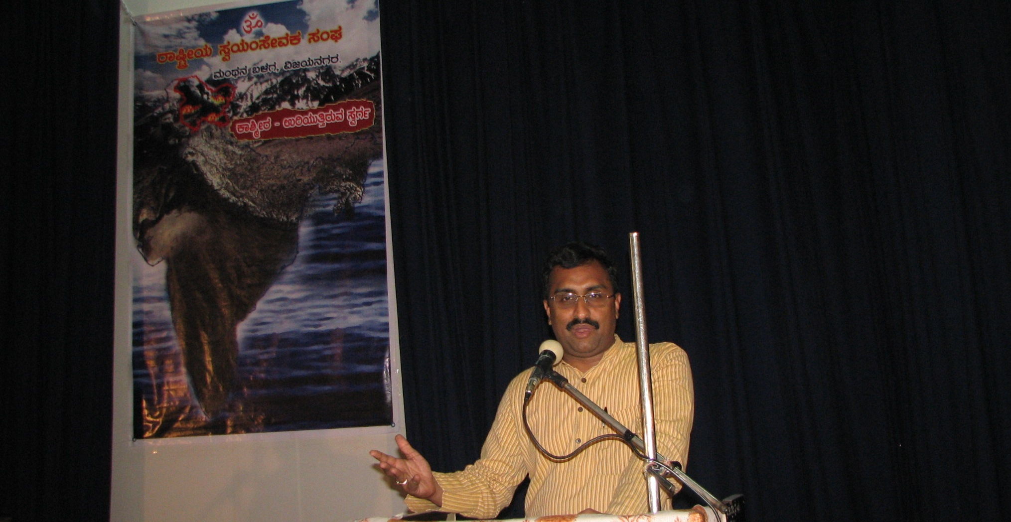 Kashmir issue kept alive by short-sighted politicians: Ram Madhav