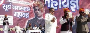 RSS Akhil Bharatiya Sah Sampark Pramukh Ram Madhav attended Surya Namaskar campaign at Jodhpur, Rajasthan, this morning.