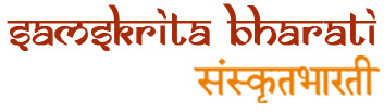 SAMSKRITA BHARATI –  ಸಂಸ್ಕೃತ ಭಾರತಿ