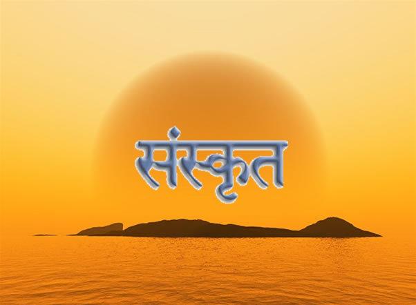 Mauritius passes bill on Spoken Sanskrit