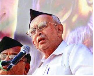 RSS former Chief Inaugurates 11th National Training Camp of Muslim Rashtriya Manch