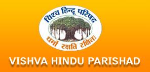 VHP announces Nationwide 'Hindu Roti & Shiksha Bachaao' agitation against Muslim reservations