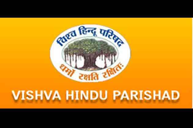 VHP, Bajrang Dal protest against attacks on Hindus in J&K