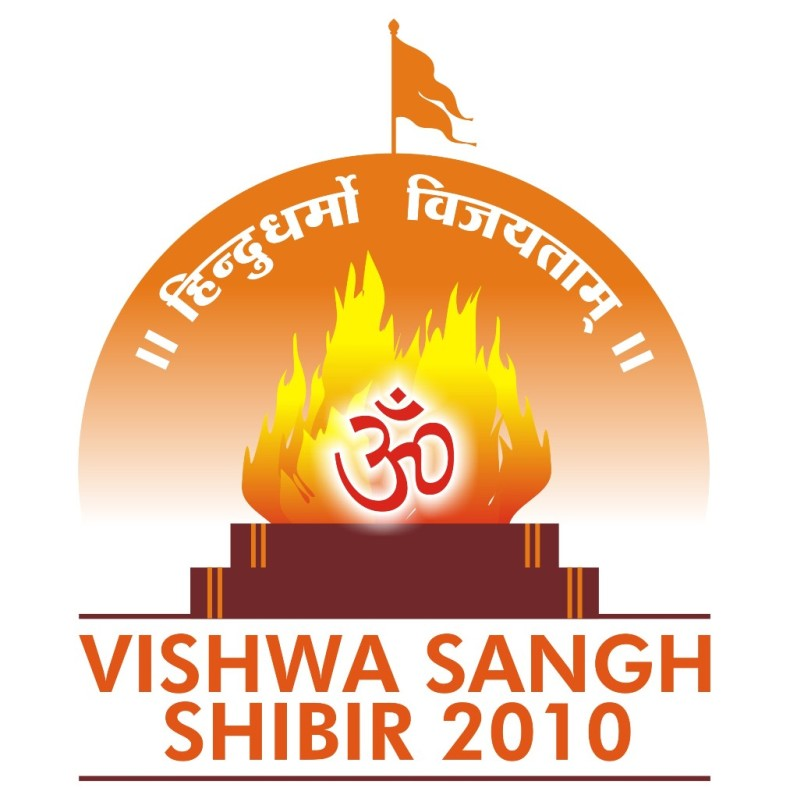 Vishwa Sangh Shibir 2010: An exposure to global; confident ...